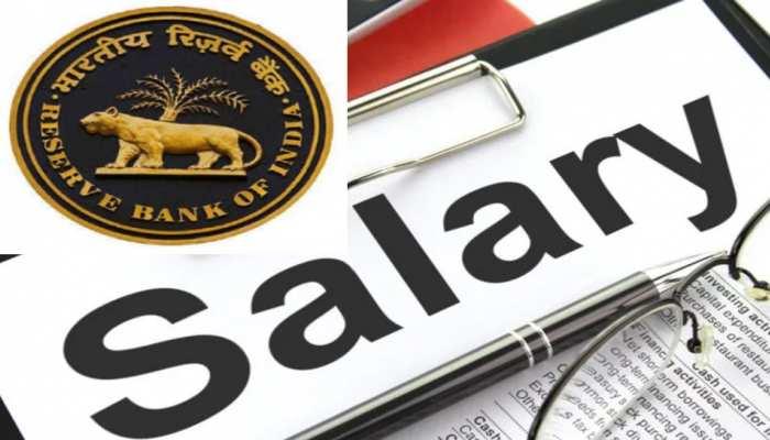 अब Weekend पर भी आ जाएगी Salary, NACH की सुविधाएं पूरे हफ्ते मिलेंगी, 1 अगस्त से लागू