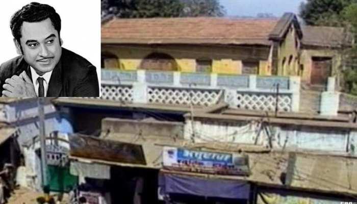 किशोर कुमार के जर्जर हो चुके पुश्तैनी मकान को लेकर जिला प्रशासन ने दिया यह आदेश, जानिए पूरा मामला