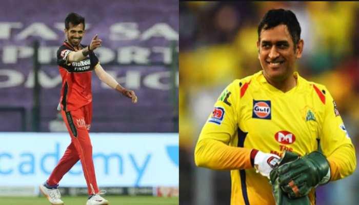 MS Dhoni की CSK के लिए खेलते हुए नजर आएंगे Yuzvendra Chahal? गेंदबाज ने खुद कही ये बात