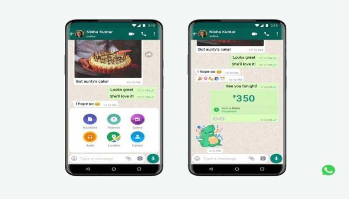 कमाल का है WhatsApp का नया फीचर, अब एक साथ 4 फोन में कर पाएंगे यूज