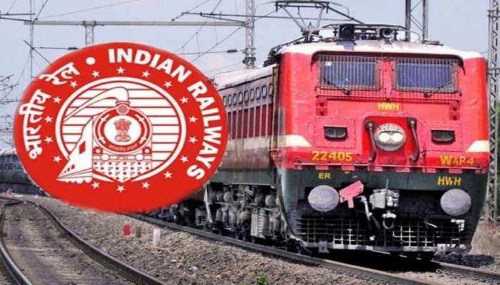 रेलवे में हज़ारों पोस्ट के लिए बंपर वैकेंसी, 10वीं, 12वीं पास वालों को बिना एग्जाम के मिलेगी नौकरी
