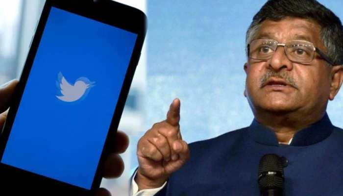 Twitter vs Government: कहां से शुरू हुआ विवाद, 'आखिरी चेतावनी' तक कैसे पहुंची बात; जानें पूरा मामला