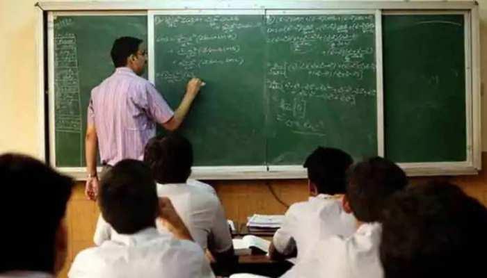 MP 30000 Teacher Bharti: कल से शुरू होगी दस्तावेज सत्यापन की प्रक्रिया, इन डॉक्यूमेंट्स को रखें तैयार