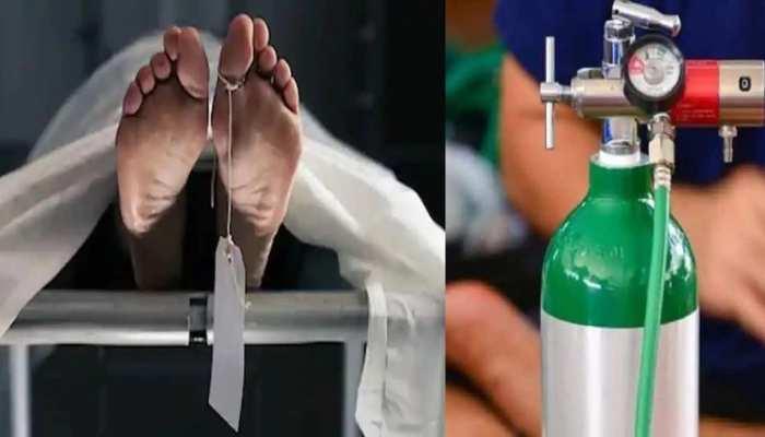 बेतिया: ऑक्सीजन नहीं मिलने पर तड़प-तड़प कर हुई महिला की मौत, GMCH में परिजनों ने किया हंगामा