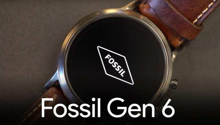 Google के नए वियर ओएस पर रन करेगी Fossil की अगली स्मार्टवॉच, कंपनी कर रही तैयारी