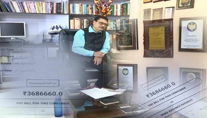 राजधानी में बिजली विभाग का कारनामाः मशहूर शायर मंजर भोपाली के यहां भेजा 36 लाख का बिल