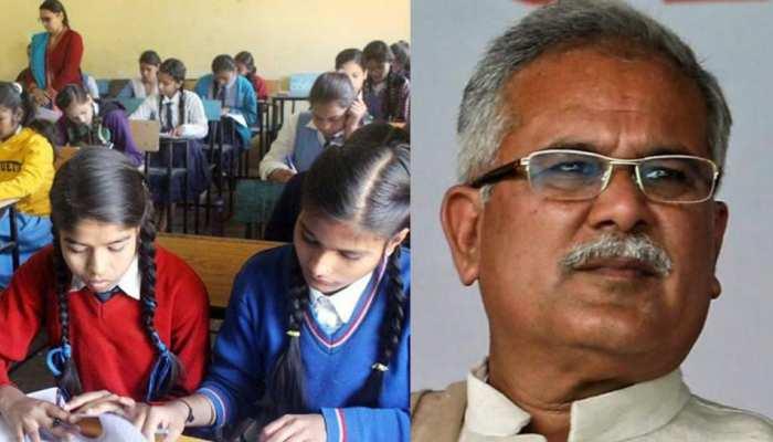 कर्जदार भूपेश सरकार! प्राइवेट स्कूलों को नहीं दिए 10 हजार करोड़ रुपए, यहां जानें पूरा मामला