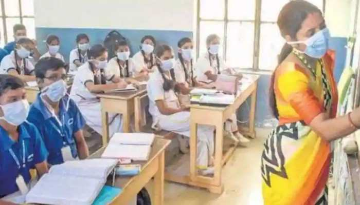Delhi: स्कूलों को देनी होगी एनुअल फीस और डेवलपमेंट चार्ज? HC का फिलहाल रोक लगाने से इनकार