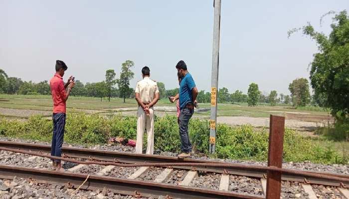 Bettiah में ट्रेन के आगे तीन महिलाओं ने छलांग लगाकर दी जान, इलाके में मची सनसनी
