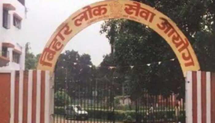 बिहार: मेहनत से मिली हौसले को उड़ान, अंडे बेचकर BPSC की परीक्षा में हासिल की सफलता