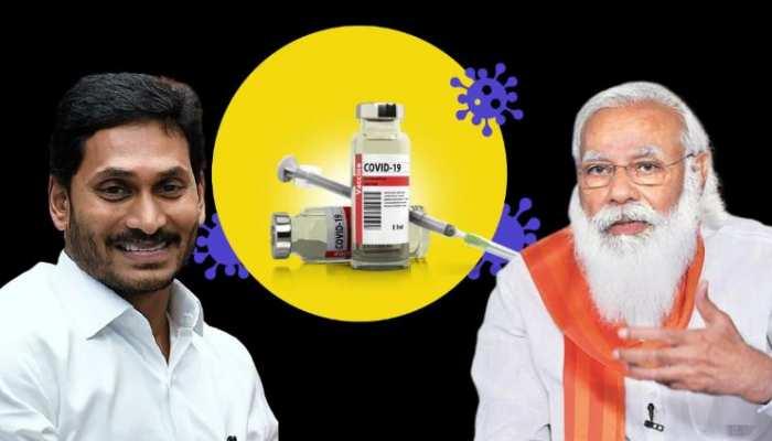 वैक्सीन पर PM Modi की योजना पर विपक्ष के इस बड़े नेता ने जताई खुशी