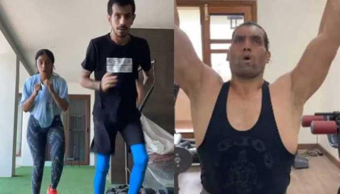 Yuzvendra Chahal ने किया Workout, फैंस बोले-'Dhanashree से नहीं Great Khali से Training लो'