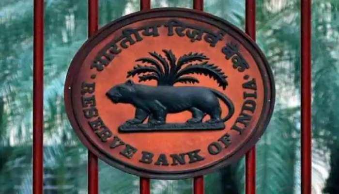 ରିଜର୍ଭ ବ୍ୟାଙ୍କ Bank of India ଉପରେ ଲଗାଇଲା ୪ କୋଟି ଟଙ୍କାର ଜରିମାନା! ଜାଣନ୍ତୁ କାରଣ