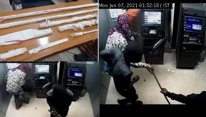 दो-दो ATM में की चोरी की कोशिश, किसी का नहीं तोड़ पाए ताला, पहुंचे हवालात
