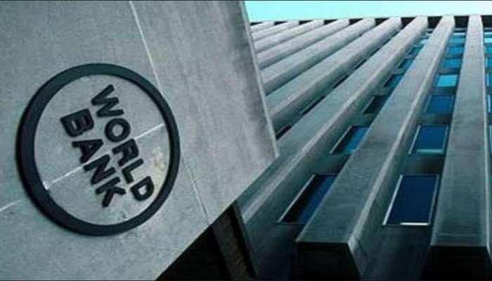 World Bank ने 2021-22 के लिए भारत की वृद्धि दर अनुमान को घटाया, 10.1% से 8.3 प्रतिशत किया