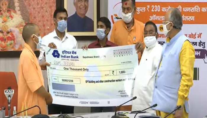 यूपी के 23 लाख निर्माण श्रमिकों को CM योगी की सौगात, खाते में भेजे 1-1 हजार रुपये