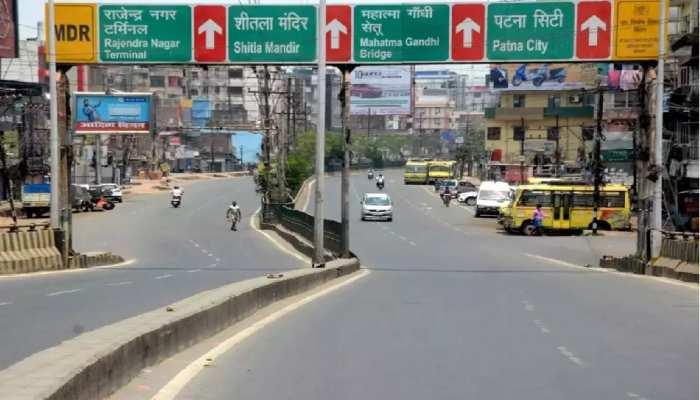 Patna: Unlock 4 की गाइडलाइन में हुआ बदलाव, जानिये किस दिन खुलेगी कौन सी दुकान