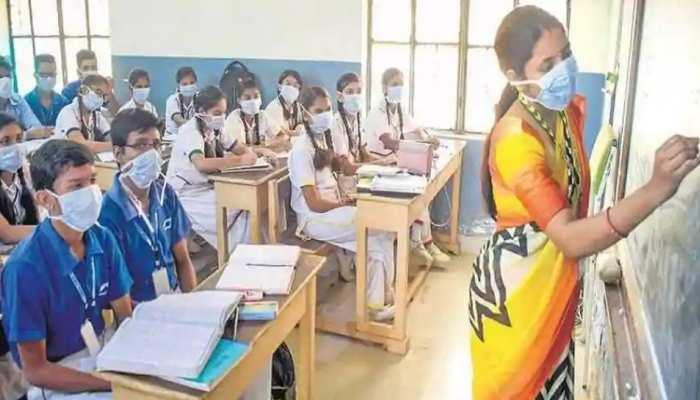 बोर्ड परीक्षाएं रद्द होने के बाद शिवराज सरकार का बड़ा फैसला, इस नियम से मिलेगा स्कूलों में एडमिशन
