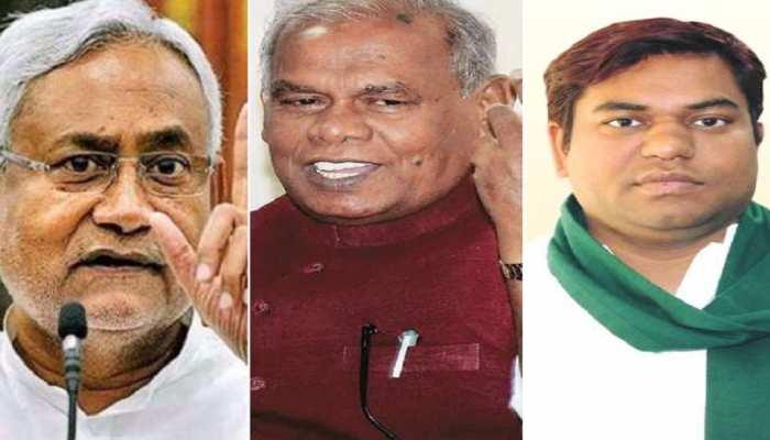UP Assembly Election 2022: JDU, VIP-HAM ने यूपी में लड़ेगी चुनाव, BJP पर टिकी निगाहें