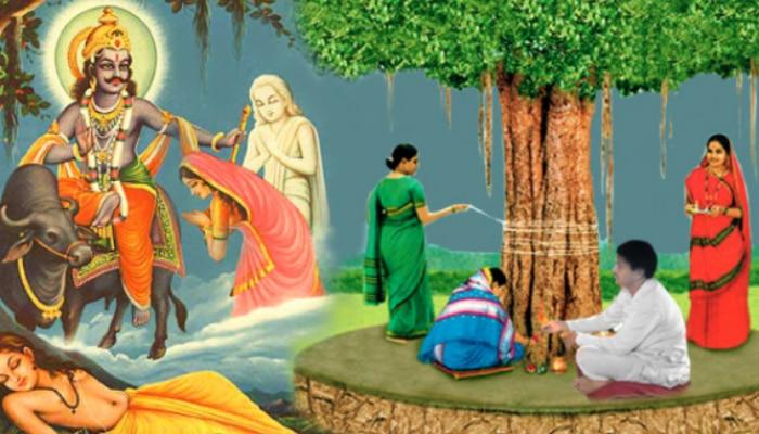 Vat Savitri Vrat Special: बरगद की पूजा से पहले जानिए सामान की लिस्ट, पूजा विधि और मुहूर्त