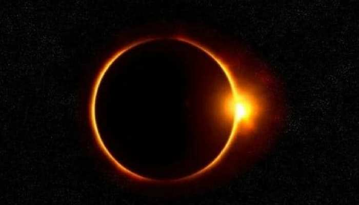 Surya Grahan 2021: आज लग रहा है साल का पहला सूर्य ग्रहण, 148 साल बाद बन रहा दुर्लभ संयोग, जानें महत्व