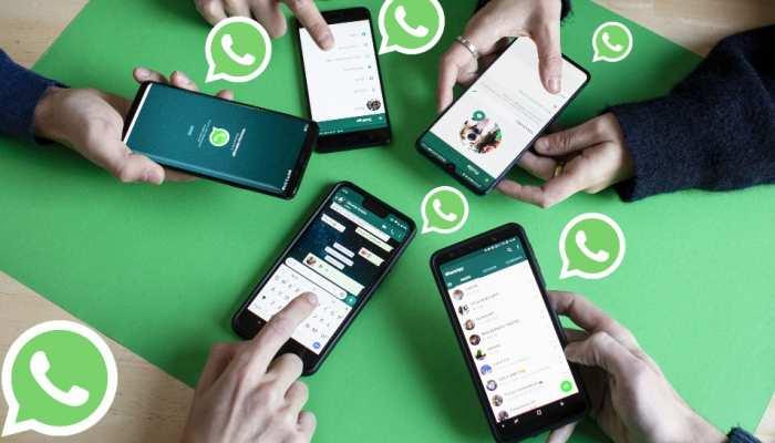 WhatsApp पर भी कर सकते हैं एक साथ 50 लोग कॉल, जानिए प्रोसेस