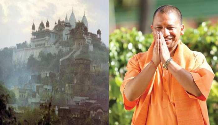 काशी विश्वनाथ की तरह भव्य बनेगा विंध्यवासिनी धाम, CM योगी जल्द कर सकते हैं शिलान्यास
