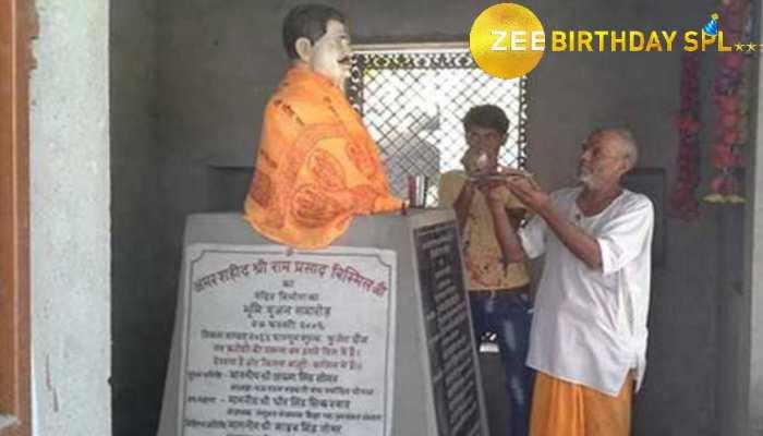 Birthday Special: MP के इस जिले में है 'बिस्मिल' का मंदिर, रोज होती है आरती, प्रदेश से है खास नाता