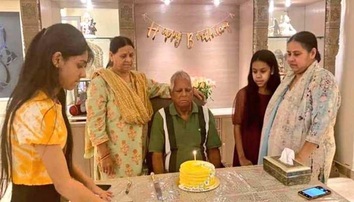 लालू प्रसाद यादव मना रहे हैं अपना 74वां जन्मदिन, उनकी तस्वीर देखकर भावुक हुए पार्टी नेता और कार्यकर्ता