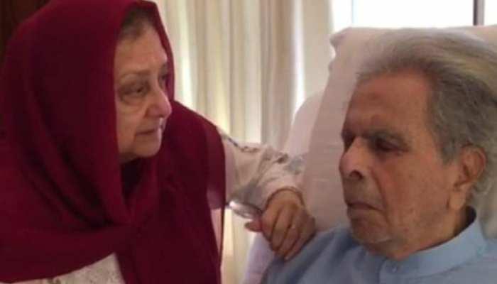 Dilip Kumar Health Update: अस्पताल से डिस्चार्ज हुए एक्टर, Saira Banu ने दिया Health Update