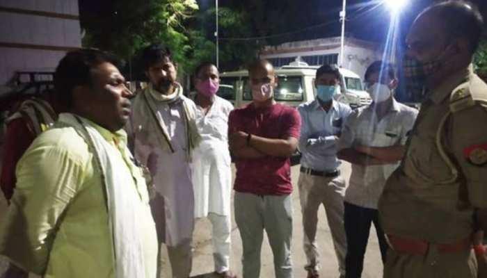 दहेज की बलि चढ़ी विवाहिता: 20 लाख रुपये की डिमांड पूरी नहीं होने पर पति ने पत्नी को मार दी गोली