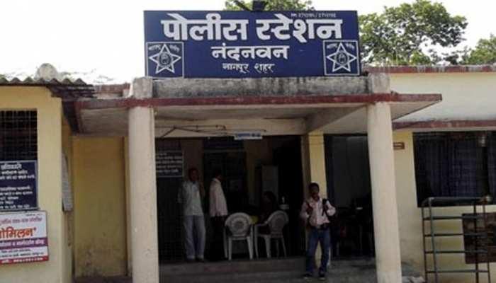 Nagpur: 'बम' वाला बैग लेकर थाने पहुंचा शख्स, पुलिसकर्मी से कहा- इसे आप रख लो