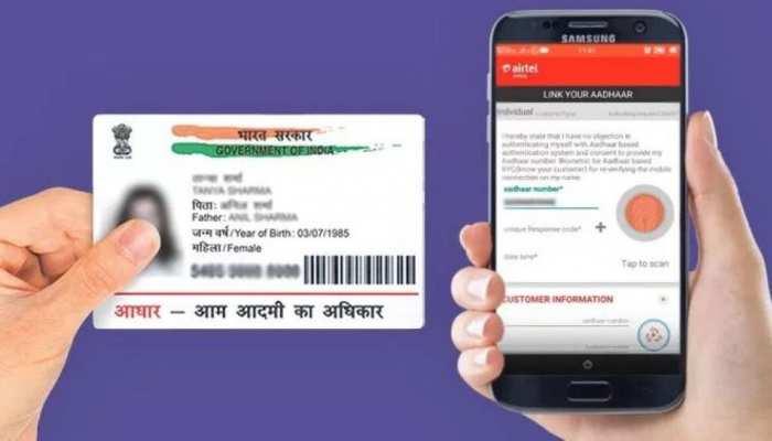 अब पोस्टमैन करेगा आपके Aadhaar Card में अपडेट, घर बैठे हो जाएगा काम, डाक विभाग की नई सर्विस