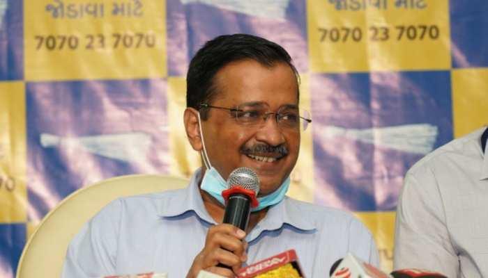 Gujarat Assembly Polls में सभी सीटों पर उम्मीदवार उतारेगी AAP, अरविंद केजरीवाल का ऐलान