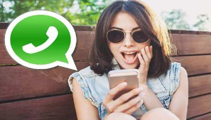 WhatsApp बदलने जा रहा अपना कलर, जल्द ही नए अंदाज में होगी चैटिंग