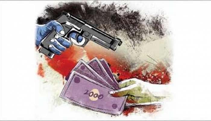 मोतिहारी में अपराधी बेखौफ! हथियार के दम पर पेट्रोल पंप कर्मी से दस लाख की लूट