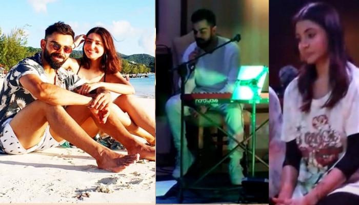 Virat Kohli का ये गाना सुनकर इमोशनल हो गईं थी Anushka Sharma,  देखें Viral Video