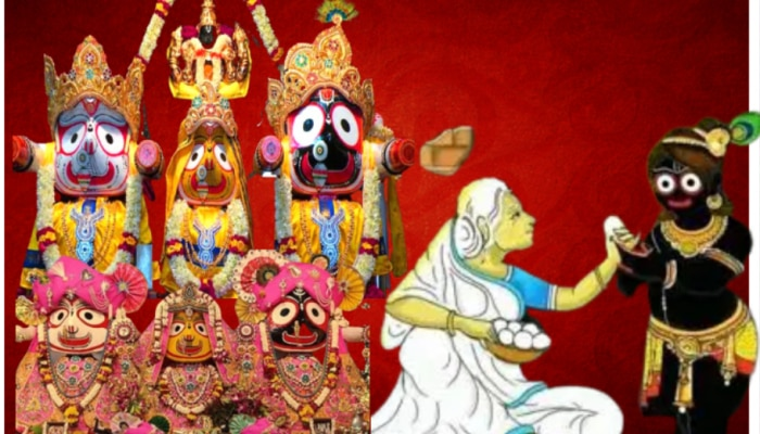 Jagannath Rath Yatra 2021: आखिर कैसे लग गई जगन्नाथ भगवान के मुंह पर जूठन, जानिए रहस्य