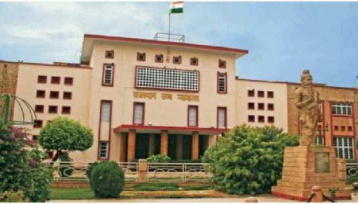 राजस्थान HC ने ब्लैक फंगस के इलाज और दवाओं कालाबाजारी को लेकर केंद्र को जारी किया नोटिस