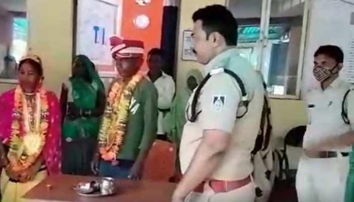 थाने में पुनर्विवाह! ढोल-नगाड़ों के शोर में बाराती बने पुलिसकर्मी, TI ने दी 500 रुपए की भेंट, जानें पूरा मामला