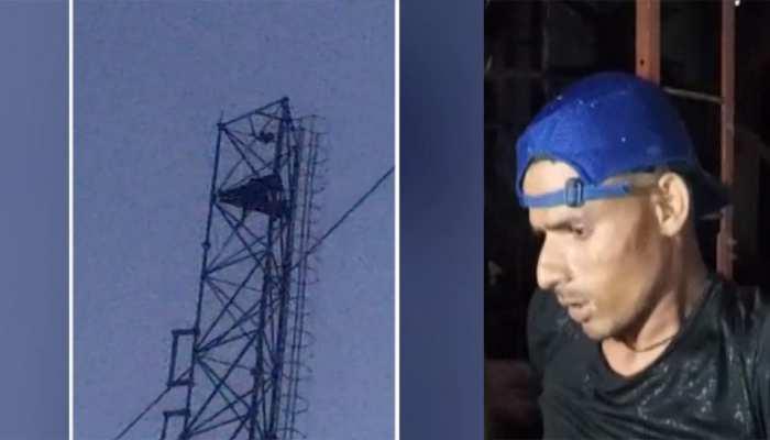 मोबाइल टावर की चोटी पर चढ़कर बैठ गया युवक, वजह जान आप भी रह जाएंगे हैरान