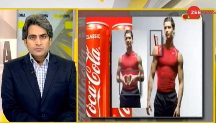 DNA ANALYSIS: Cristiano Ronaldo ने कभी किया था Coca Cola का प्रचार, अब क्यों बदला रवैया?