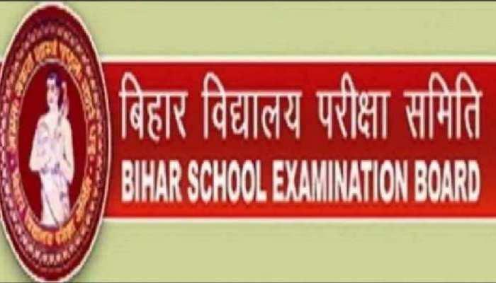 बिहार बोर्ड का बड़ा फैसला; बिना परीक्षा पास होंगे 10वीं/12वीं परीक्षा में फेल हुए 2.16 लाख छात्र