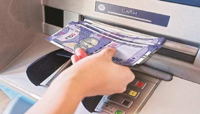 इन बैंकों के ATM से कितनी भी बार निकाल सकते हैं पैसे, न है कोई लिमिट न ही ओवरचार्ज