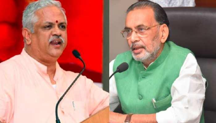 UP Election 2022: BJP के लिए बीएल संतोष व राधा मोहन तैयार करेंगे चुनावी रोडमैप