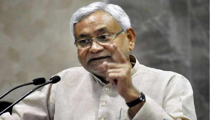 Kishanganj: अल्पसंख्यक समुदाय के लोगों को CM नीतीश का बड़ा तोहफा, किया आवासीय विद्यालय का शिलान्यास