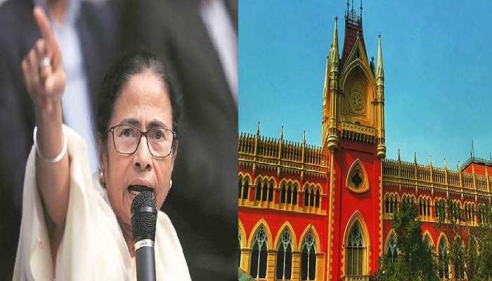 West Bengal: ममता को बड़ा झटका, चुनाव बाद हुई हिंसा पर जांच टीम गठित