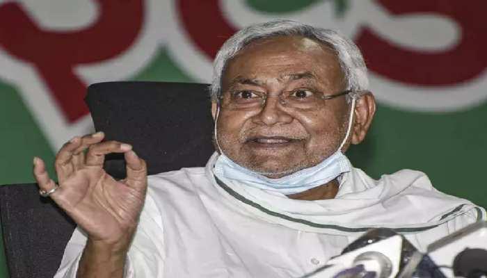 CM नीतीश ने किया 'छह माह, छह करोड़ वैक्सीनेशन' अभियान का शुभारंभ, कहा-प्रचार में नहीं, काम करने में करते हैं विश्वास