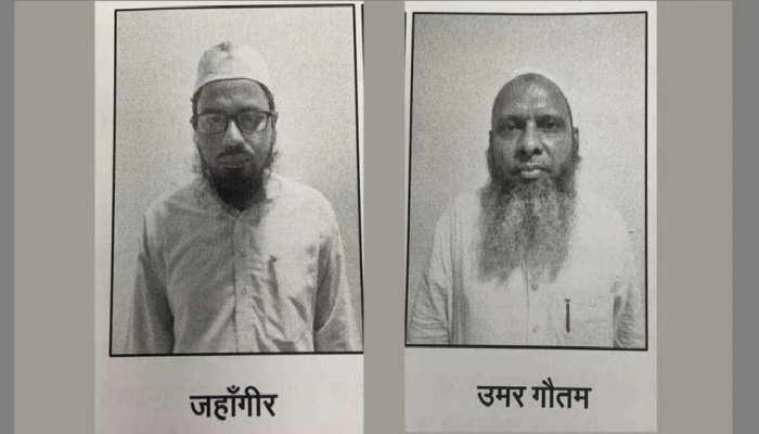 धर्म परिवर्तन के मास्टरमाइंड उमर और जहांगीर को कोर्ट ने 3 जुलाई तक ज्यूडिशियल कस्टडी में भेजा