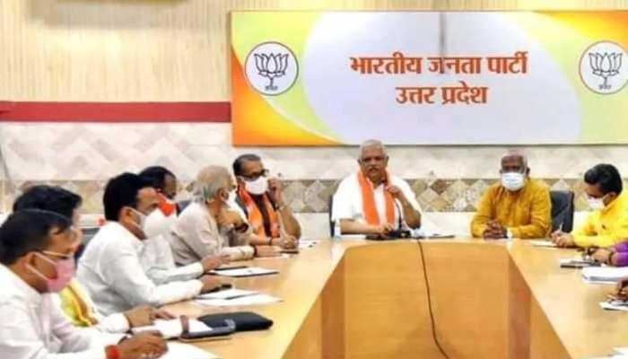 UP BJP कार्यालय में आज बड़ी बैठक, 2022 की चुनावी रणनीति पर होगी चर्चा